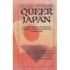 queer-japan